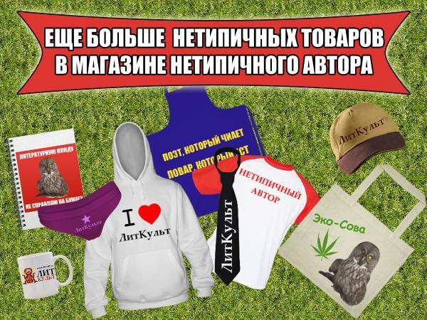 Фото сочи писает через трусики на подругу сайт челябинск казашка