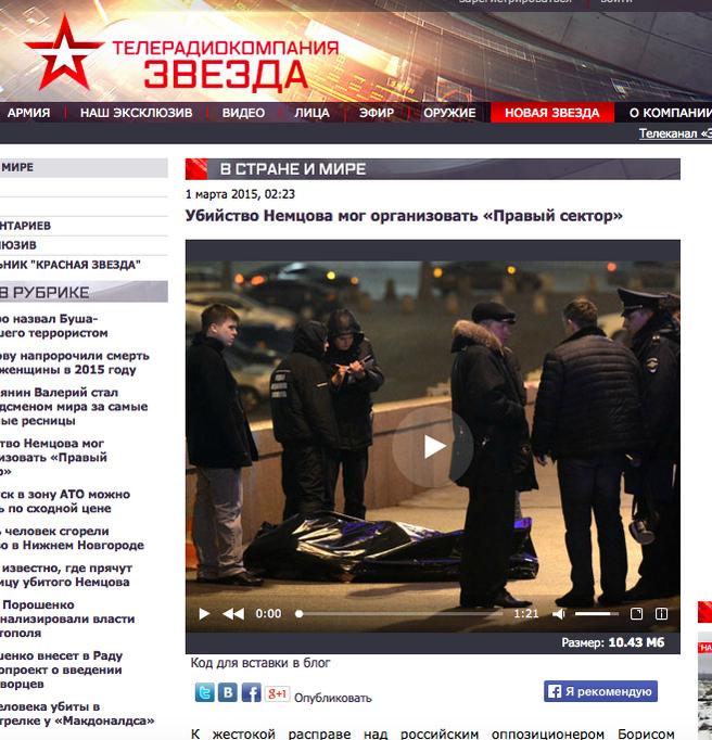 На Софийской площади представители всех конфессий молятся за Надежду Савченко - Цензор.НЕТ 9266