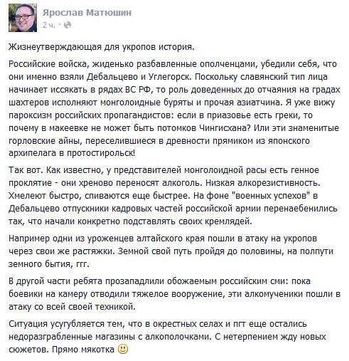 Из-за обстрела террористами Широкино погиб мирный житель, - МВД - Цензор.НЕТ 2998
