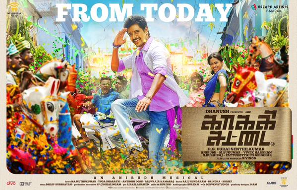 Kakki Sattai Grand release worldwide today