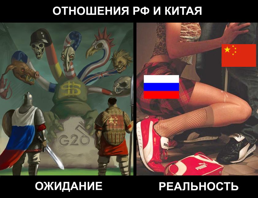 Мнение об изоляции России со стороны Китая не соответствует реальности, - Песков - Цензор.НЕТ 7187