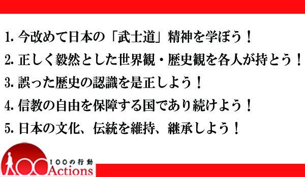 日本と日本人が世界への貢献を拡大していくため、日本人としてのアイデンティティや正しい世界観・歴史観を持つための「行動」について、5つの視点から論じてみたい   GLOBIS 知見録 http://t.co/HcFiG8zpEf http://t.co/nfvcHiU0nb