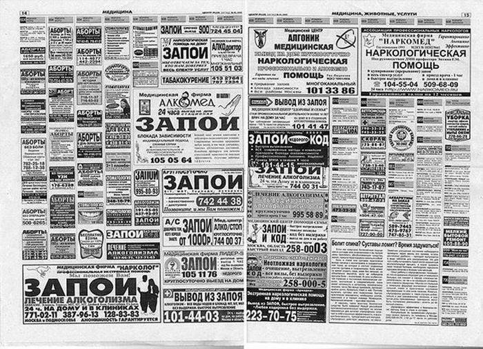 Группа террористов пыталась прорваться в Трехизбенку, - Москаль - Цензор.НЕТ 318