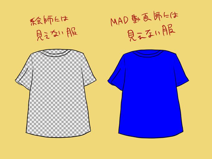 5e087395f40cc What colors are this dress  日本ツイッタラーの反応 (2ページ目 ...