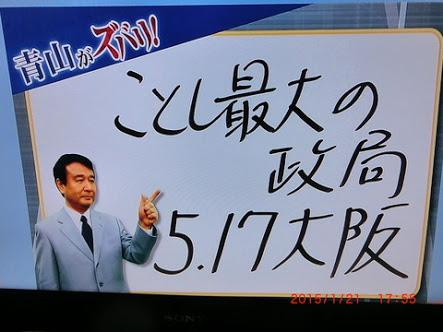 @ikekatsu0408 確かに http://t.co/8ZNRYHp6Zn