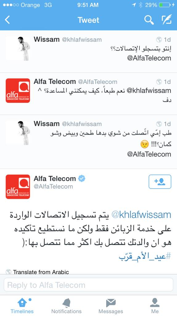 The guy posted this response at @AlfaTelecom is a genius! #priceless http://t.co/GHCnjpQYWP