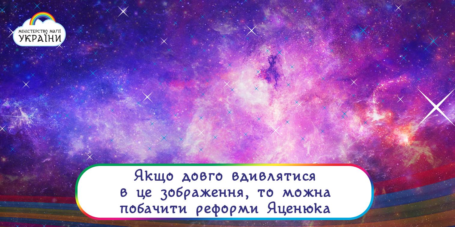 Яценюк просит Яресько создать рабочую группу, чтобы изыскать возможности дополнительного финансирования Минобороны - Цензор.НЕТ 2061