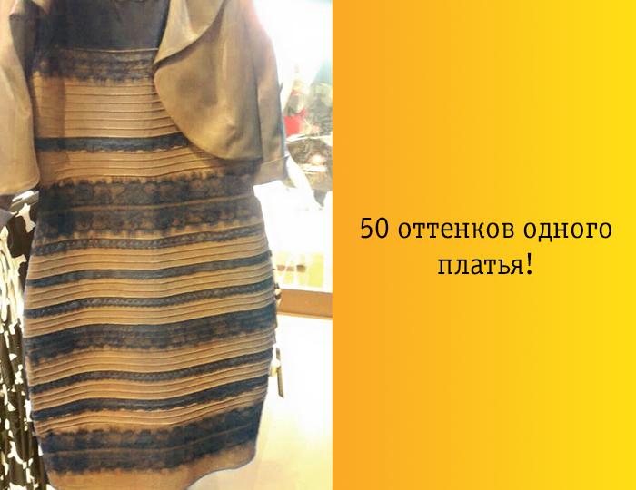 получается картинка какое платье вы видите надеемся, что все
