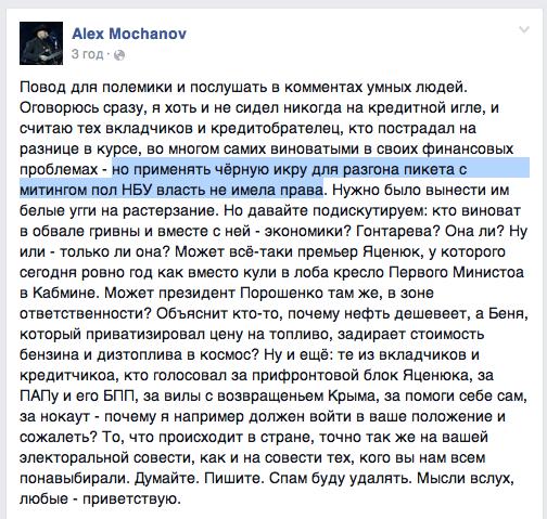 Пенсионный возраст в Украине повышаться не будет, - Яценюк - Цензор.НЕТ 2495