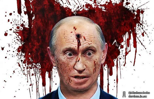 Оппозиционер Яшин подтверждает факт убийства Немцова: Я сейчас прямо перед собой, к сожалению, вижу труп Бориса - Цензор.НЕТ 6739
