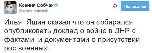 """Порошенко откликнулся на убийство Немцова: """"Он был мостиком между Украиной и Россией"""" - Цензор.НЕТ 4729"""