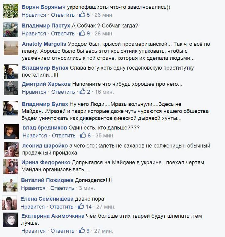 """Порошенко откликнулся на убийство Немцова: """"Он был мостиком между Украиной и Россией"""" - Цензор.НЕТ 2405"""
