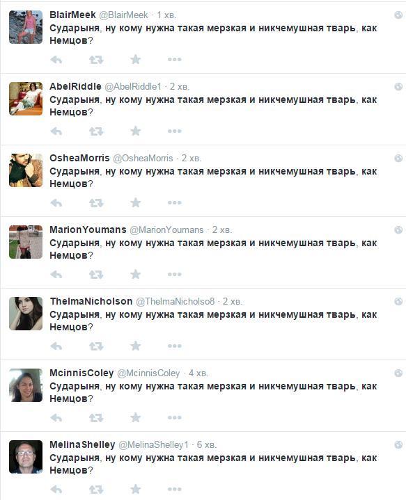 Не думаю, что мы пойдем на запрет массовых акций в Харькове, это крайняя мера, - глава Харьковской ОГА - Цензор.НЕТ 8175