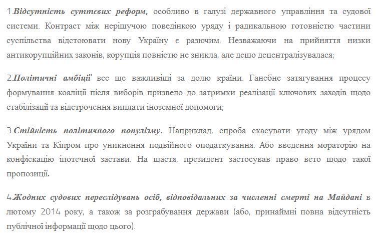 Завтра Кабмин проведет консультации по бюджетному пакету законопроектов, - Яценюк - Цензор.НЕТ 186
