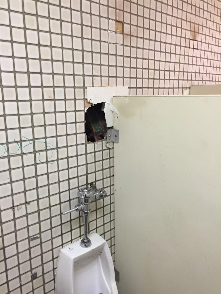 Urinal glory hole