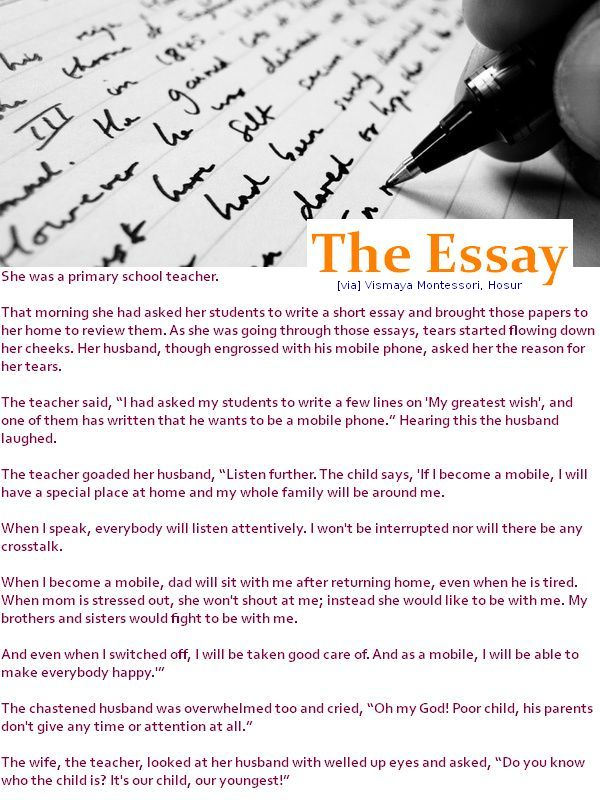 imaginary friend essay Perhaps because plosheye spurned me, i have long been fascinated by children  and their imaginary friends experts don't call them that, i've.