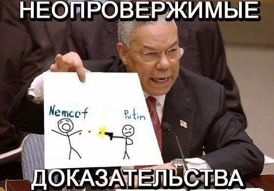 Boris Nemtsov killed  - Page 2 B-7qJJcWwAABsBy