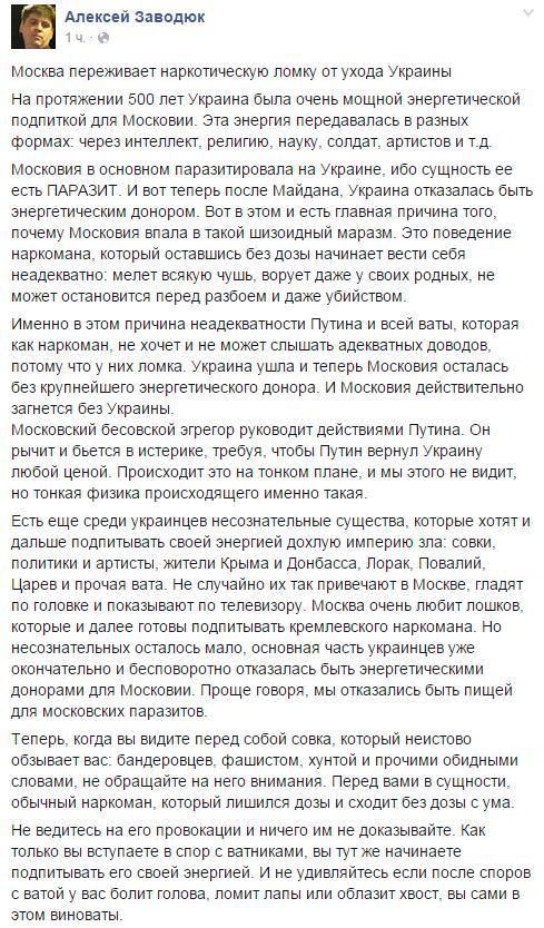 Президент Польши одобрил создание военной бригады с Украиной и Литвой - Цензор.НЕТ 4970
