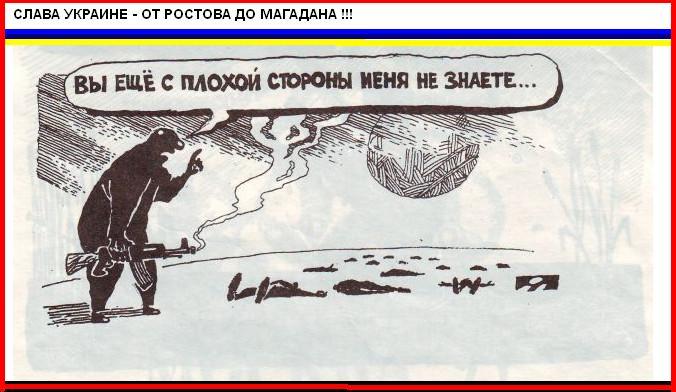 4 военных ВС РФ ликвидированы на Донбассе, 11 - ранены, - ГУР Минобороны - Цензор.НЕТ 5942