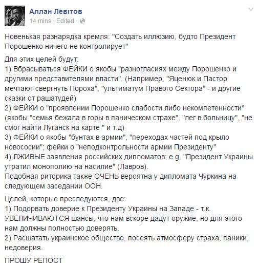 """Штаб и батальон """"Кривбасс"""" вышли из-под Дебальцево, - Колесник - Цензор.НЕТ 8582"""