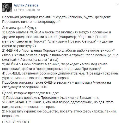 """Террористы перебросили под Луганск 25 единиц техники и 250 боевиков, под Первомайск - гаубицы и """"Гвоздики"""", - ИС - Цензор.НЕТ 25"""