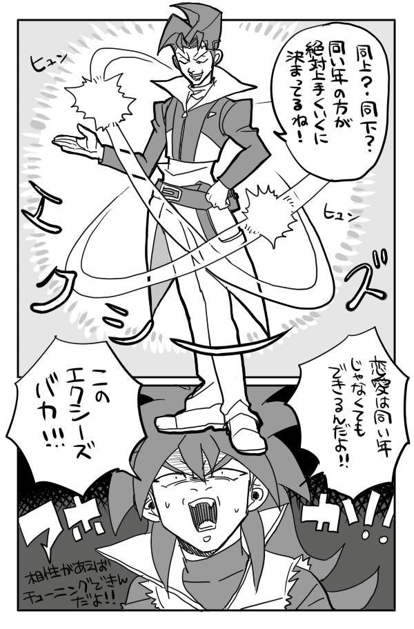 【A5】北斗くんの恋愛観 http://t.co/g80CuWiLCD