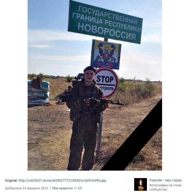 Боевики обстреляли Попасную из артиллерии, активные бои продолжаются в районе Чернухино, - Москаль - Цензор.НЕТ 1408