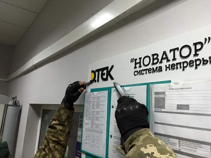 Путинские войска продолжают незаконно пересекать границу с Украиной. Поставки техники и оружия из РФ не прекращаются, - Шкиряк - Цензор.НЕТ 5158