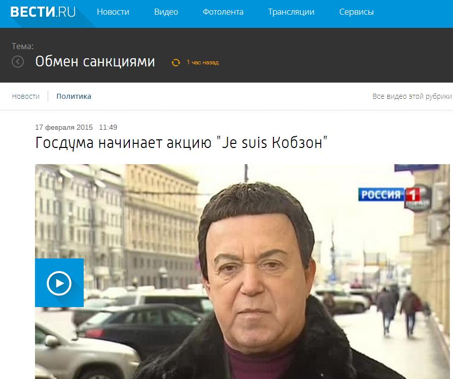 """""""Замороженный конфликт"""" на Донбассе - не самый худший вариант: кризис стал куда большим и опасным, - экс-глава британской разведки - Цензор.НЕТ 6981"""