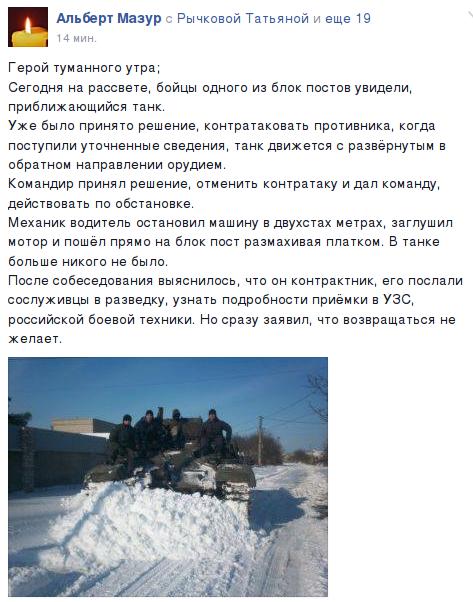 До прекращения огня и отвода техники вопрос об амнистии для террористов на повестке дня не стоит, - Луценко - Цензор.НЕТ 9504
