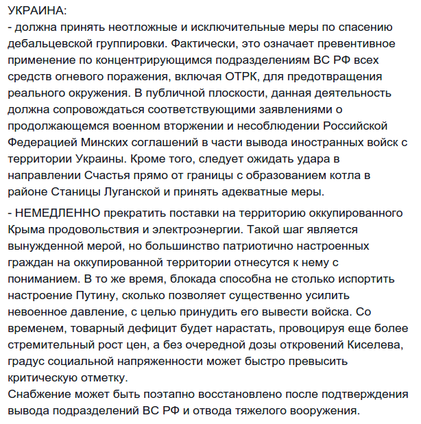 Аброськин опроверг информацию о захвате горотдела милиции в Дебальцево - Цензор.НЕТ 9965
