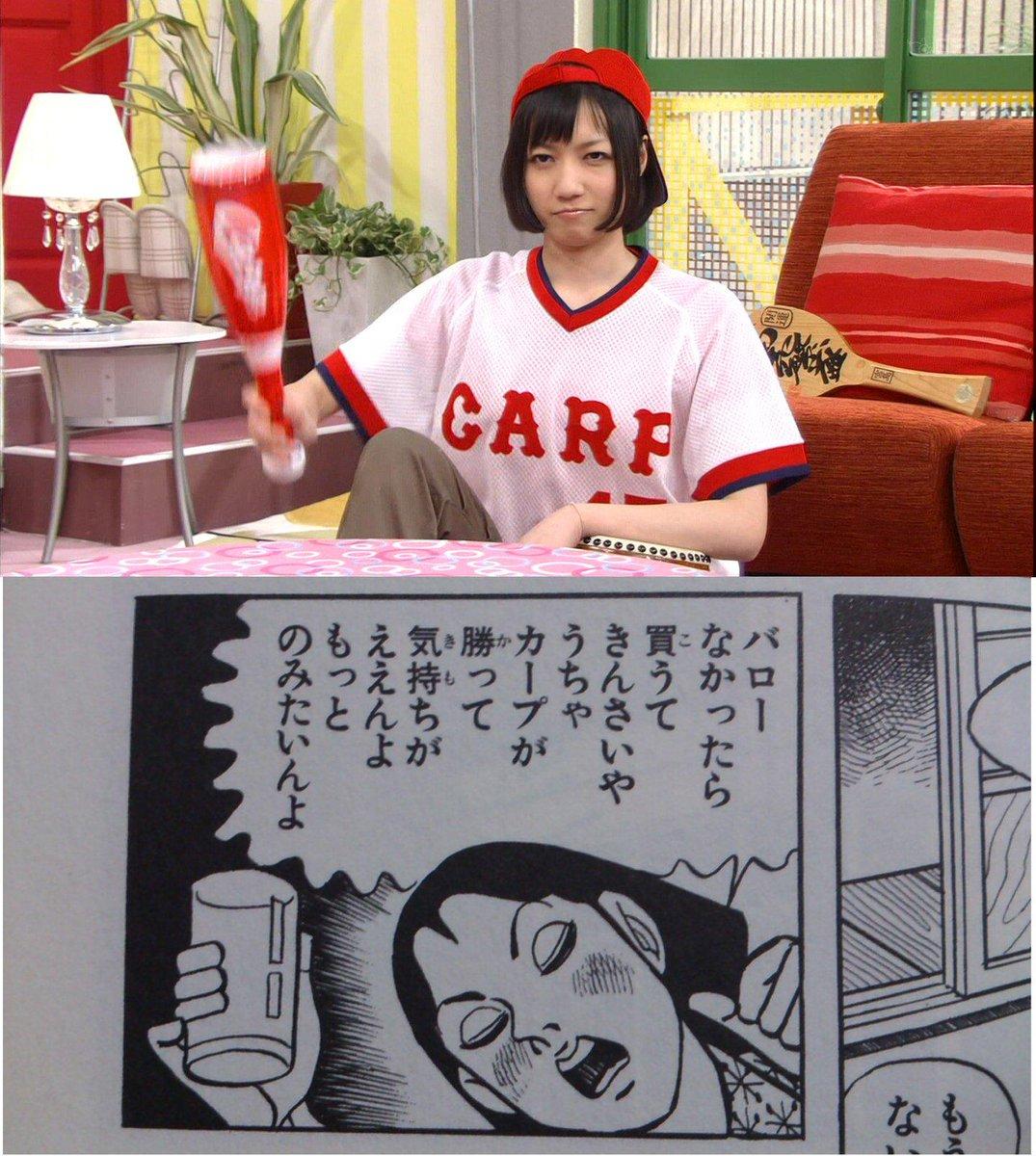 上:理想のカープ女子 下:現実のカープ女子 http://t.co/idodnD4VIP