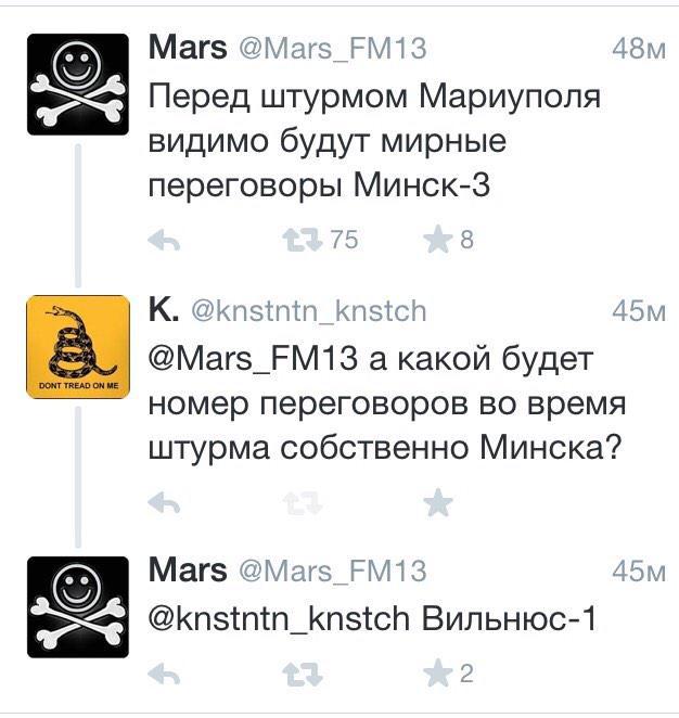 Курсанты Одесской морской академии изготавливают маскировочные сетки для морпехов, которые воюют на Донбассе - Цензор.НЕТ 3645