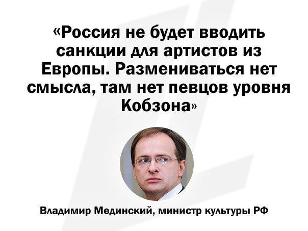 ЕС намерен снять санкции с четырех соратников Януковича, - The Wall Street Journal - Цензор.НЕТ 6389