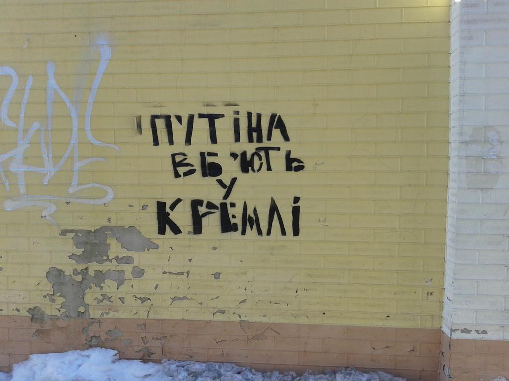 21 февраля в Киеве откроется выставка доказательств агрессии войск РФ на территории Украины, - Стець - Цензор.НЕТ 116