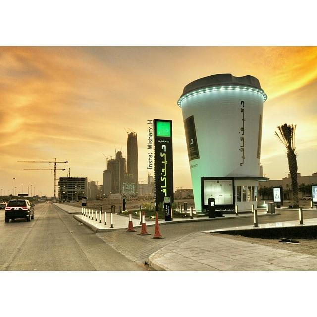 RT @drcafecoffee: DISCOVER THE LARGEST #CUP OF #COFFEE IN THE #WORLD FROM dr.CAFE - #RIYADH - #NORTH_RING_ROAD .. http://t.co/Xz8h04lnMY