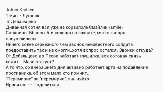 Россия и боевики не выполняют минские договоренности, - АП - Цензор.НЕТ 1675