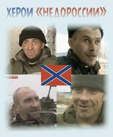 В районе Комсомольского зафиксировано 9 танков и 28 БТРов террористов, - отчет ОБСЕ - Цензор.НЕТ 1771