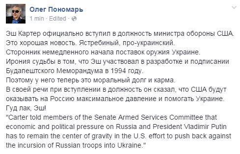 Российские СМИ лишили аккредитации при органах госвласти Украины - Цензор.НЕТ 1732
