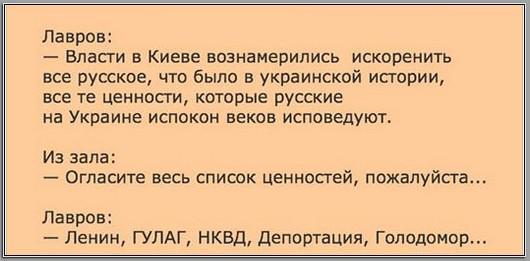 В районе Широкино шел бой, а под Луганском террористы имитировали отвод тяжелого вооружения, - Тымчук - Цензор.НЕТ 145