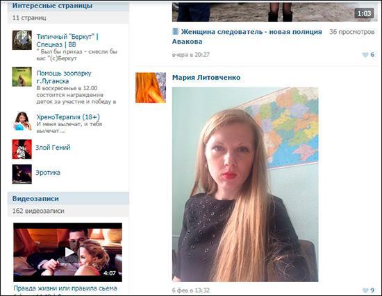 МВД и СБУ организовали полный контроль за местопребыванием Ефремова, - Аваков - Цензор.НЕТ 324