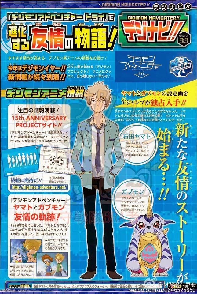 ¡¡Digimon Adventure Tri!! - Página 5 B-EGCFIIIAAY0I0