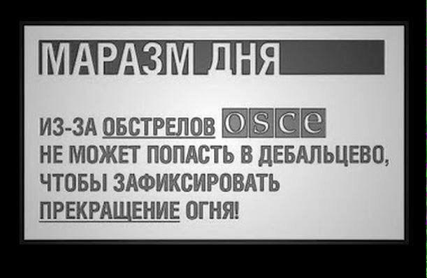 Великобритания намерена подключить BBC World к борьбе с российской пропагандой - Цензор.НЕТ 4697