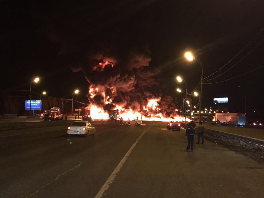 Пожар на Каширском шоссе