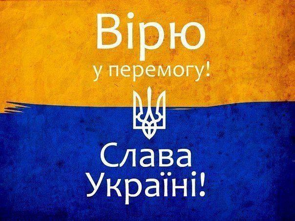 Украинские воины уничтожили скопление техники противника под Дебальцево: боевики понесли большие потери, - Гончаренко - Цензор.НЕТ 1732