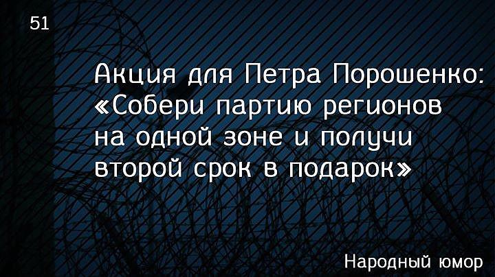 Ефремов заявил, что ГПУ предъявила ему подозрение в разжигании межнациональной розни: новая мера пресечения будет избрана сегодня - Цензор.НЕТ 2042
