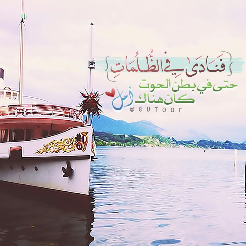 منشورات اسلاميه رائعه فيس بوك islamic posts for fb