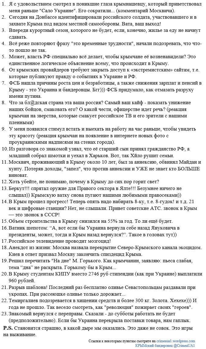 Российские СМИ лишили аккредитации при органах госвласти Украины - Цензор.НЕТ 9922