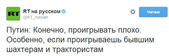 """Путин заявил о """"значительном снижении боевой активности на Донбассе"""" - Цензор.НЕТ 832"""