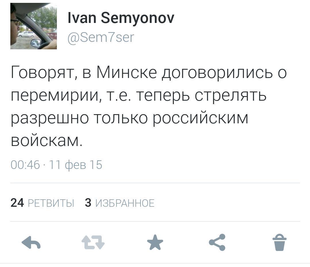 В Горловку вошла колонна российской техники, - МВД - Цензор.НЕТ 5049